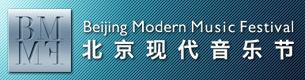 BMMF_logo.png